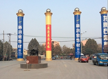 合肥五里庙建材装饰世界建材市场广告位