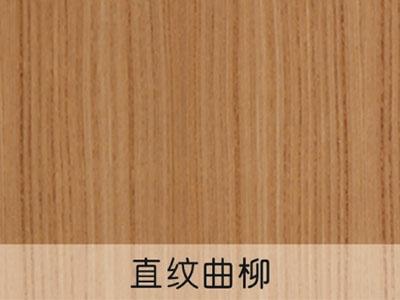 木质贴面板