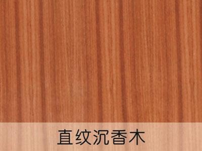 沉香木贴面板
