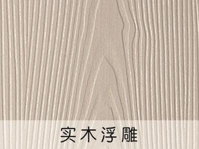 环保型贴面板