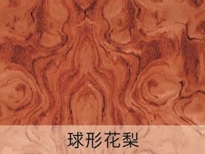 实木贴面板材