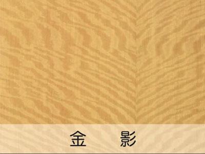 环保型贴面板材