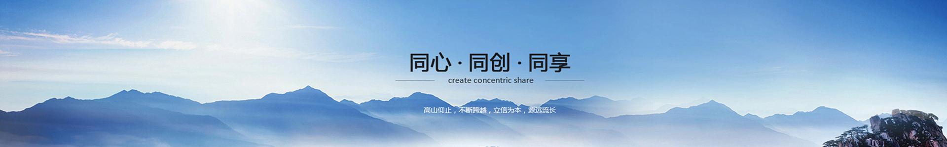 生态板厂家,生态板十大品牌